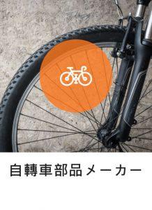 btn_servicetype_n2_jp