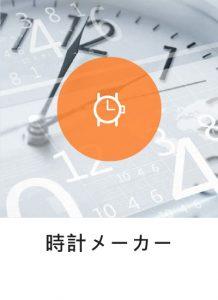 btn_servicetype_n4_jp