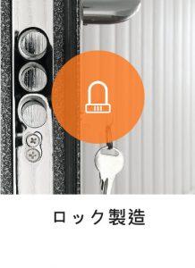 btn_servicetype_n5_jp