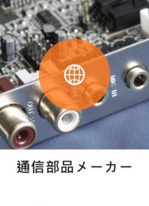 btn_servicetype_n6_jp
