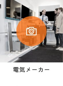 btn_servicetype_n7_jp