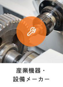 btn_servicetype_n8_jp