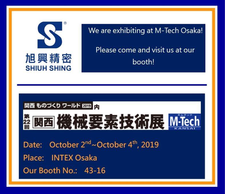 Shiuh Shing_2019 MTech Osaka